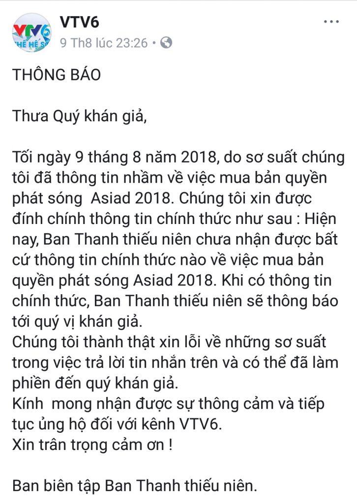 bản quyền asiad 2018
